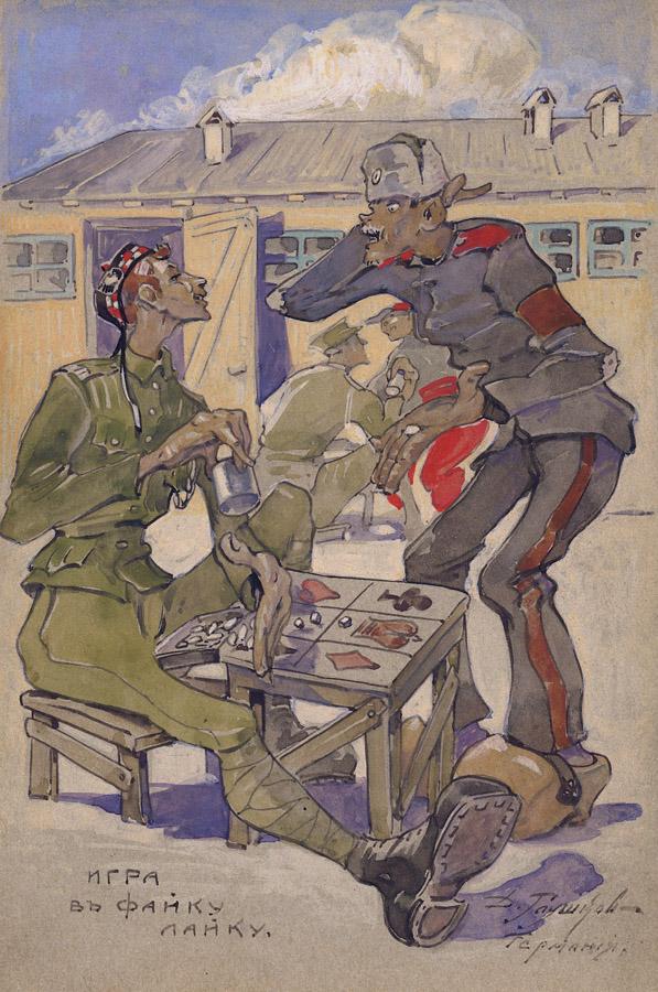 Doeberitz POW Camp, 1914-1918