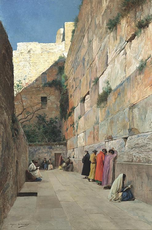 alt The Wailing Wall