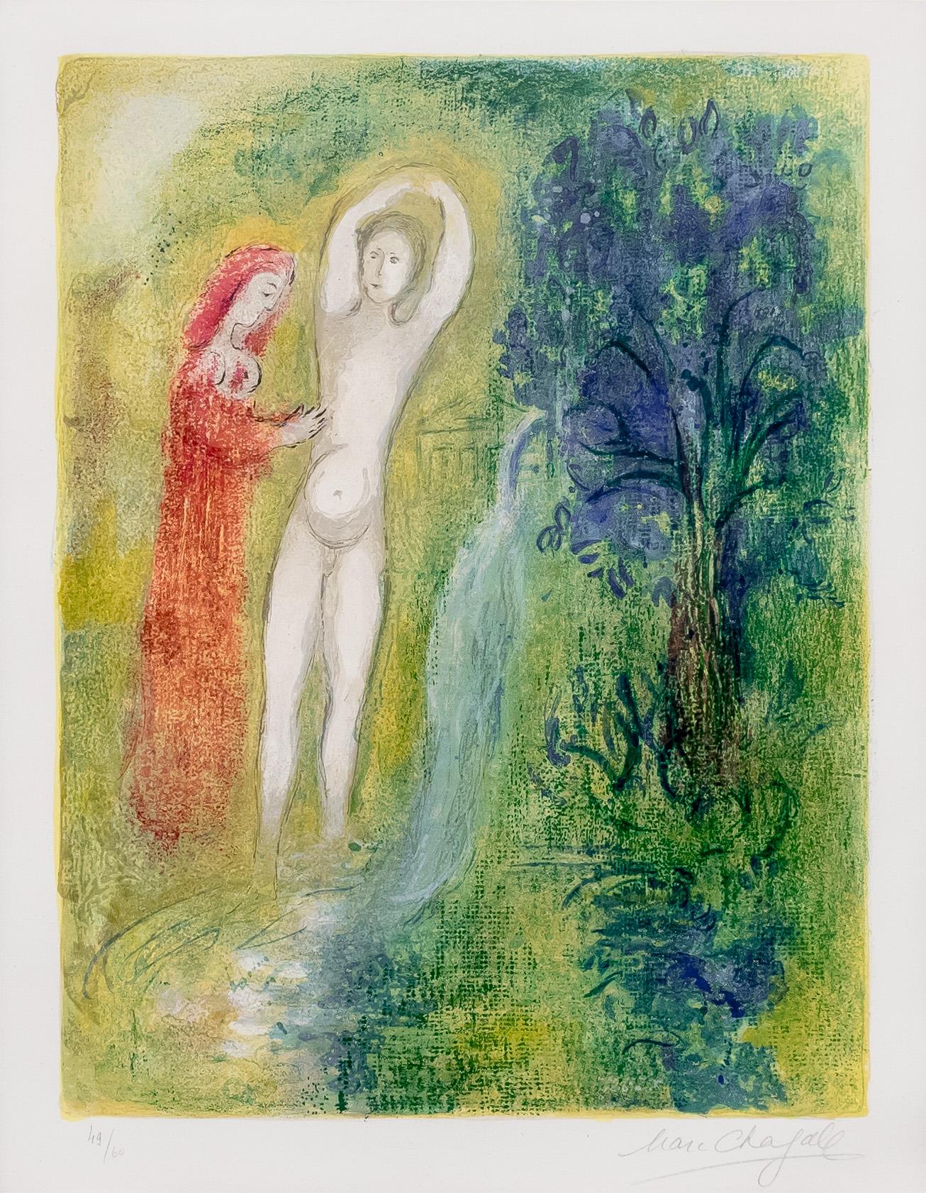 Daphnis et Chloe au bord de la Fontaine, from Daphnis et Chloe